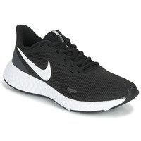 Kengät Nike REVOLUTION 5