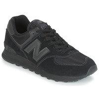 Kengät New Balance ML574