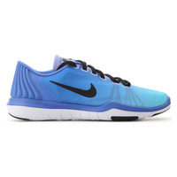 Fitness Nike Domyślna nazwa