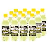 12 x Ripped Hardcore Liquid, 330 ml, Chained Nutrition