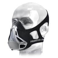 Phantom Training Mask, Musta-Hopea, Phantom Athletics