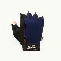 Cross-Training Gloves, Black, Schiek