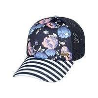 Roxy Waves Machine Cap sininen