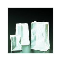 Rosenthal Paperipussi maljakko 14 cm, valkoinen, Rosenthal