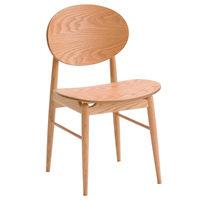 Ariake Outline tuoli, tammi