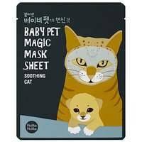 Baby Pet Magic Sheet Mask, Holika Holika K-Beauty